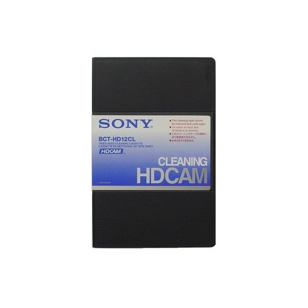 Sony HDCAM Cleaning Cassette for Sony HDCAM Camcorders and Equipment
