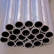 """1-1/4"""" Speed Rail T6 Aluminum (2' - 20')"""
