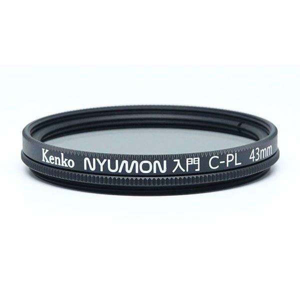 Kenko Nyumon Wide Angle Slim Ring 43mm Circular Polarizer Filter