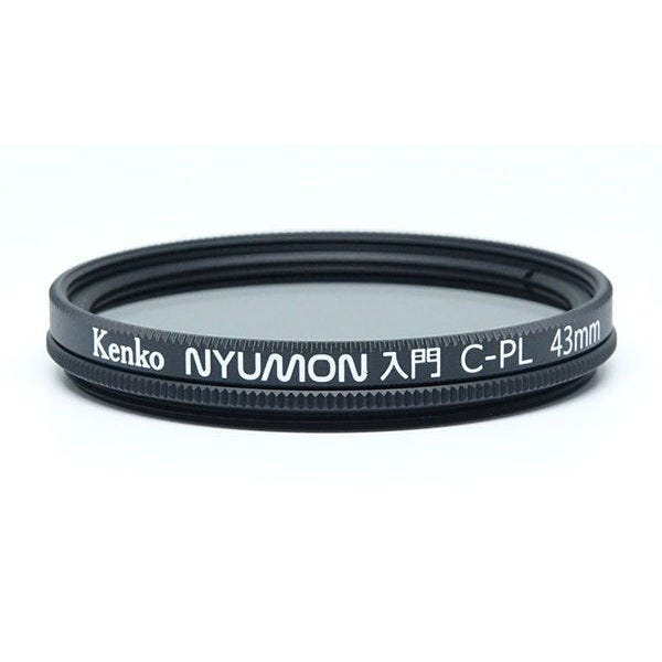 Kenko Nyumon Wide Angle Slim Ring 43mm Circular Polarizer Filter