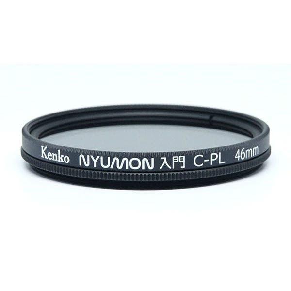 Kenko Nyumon Wide Angle Slim Ring 46mm Circular Polarizer Filter