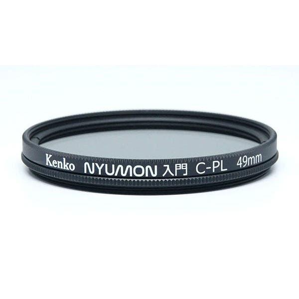 Kenko Nyumon Wide Angle Slim Ring 49mm Circular Polarizer Filter