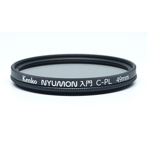 Kenko Nyumon Wide Angle Slim Ring 49mm Circular Polarizer Filter