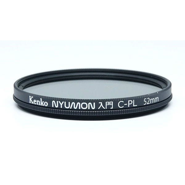 Kenko Nyumon Wide Angle Slim Ring 52mm Circular Polarizer Filter