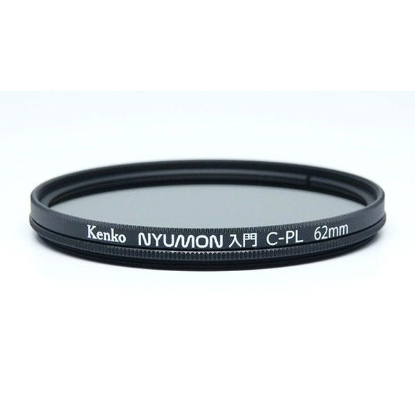 Kenko Nyumon Wide Angle Slim Ring 62mm Circular Polarizer Filter