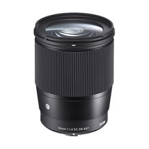 Sigma 16mm f/1.4 DC DN Contemporary Lens - E-Mount