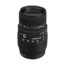 Sigma 70-300mm f/4-5.6 DG Macro Lens (EF Mount)