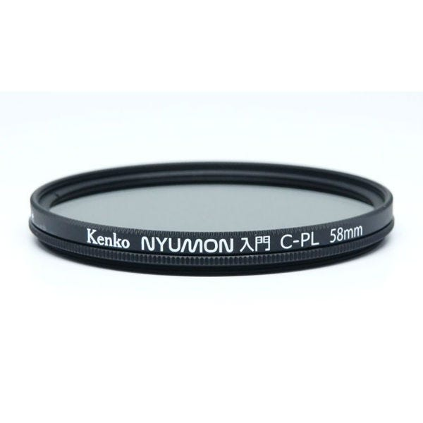 Kenko Nyumon Wide Angle Slim Ring 58mm Circular Polarizer Filter