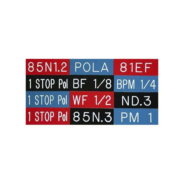 Don Earl BF 1/4 Filter Tags - Red