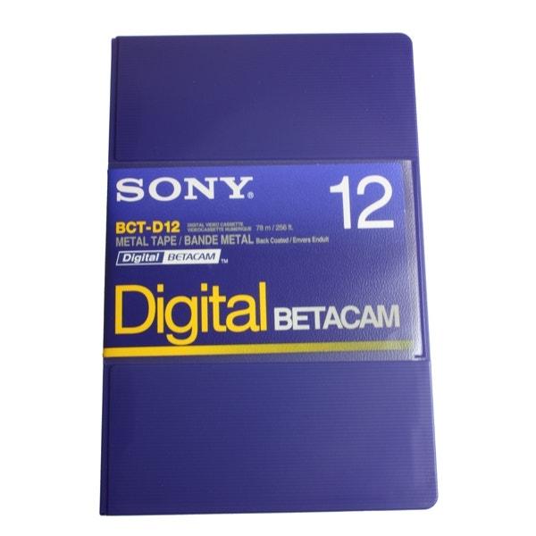 Sony Digital Betacam Video Cassette 12min