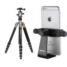 Smartphone Shooter Kit+