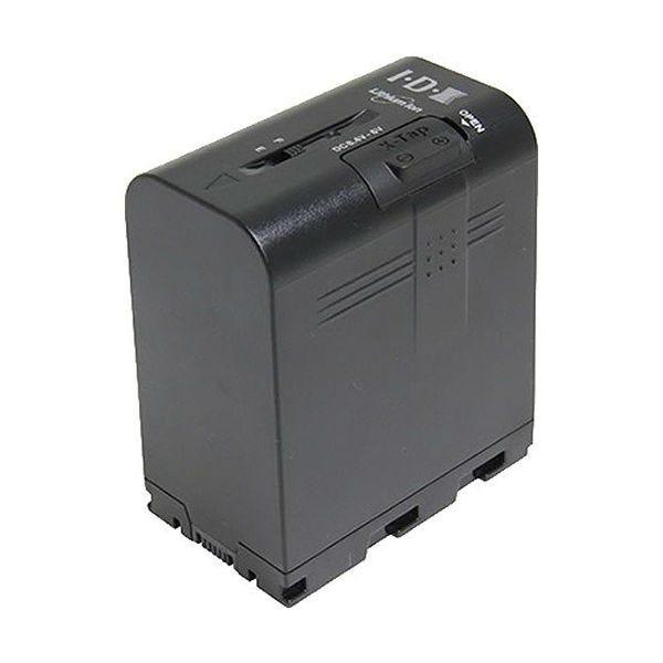 JVC SSL-JVC75 7.4V/7.35Ah/55Hh Lithium Ion Battery