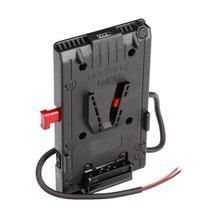 Hedbox UNIX-12V V-Mount Adapter Power Plate