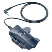 Libec Zoom Control for LANC/Panasonic Cameras ZC-LP